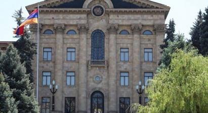 ՀՀ ԱԺ հանձնաժողովը հավանություն չի տվել վարչապետի, ԱԺ նախագահի եւ նախագահի ծախսերի հրապարակման օրինագծին |news.am|