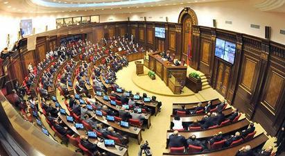 Ազգային ժողովը երկրորդ քվեարկությամբ հաստատեց նիստերի օրակարգի երկրորդ մասը. նիստը շարունակվում է |armenpress.am|