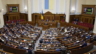 Ուկրաինայի գերագույն ռադան ուկրաիներենը միակ պետական լեզու հռչակելու մասին օրենք է ընդունել |tert.am|
