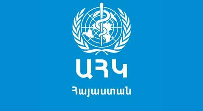 ԱՀԿ հայաստանյան գրասենյակը չի հաստատում մեծ հիվանդանոցներում մոնիթորինգի մասին «Հրապարակ» օրաթերթի հրապարակած տեղեկատվությունը