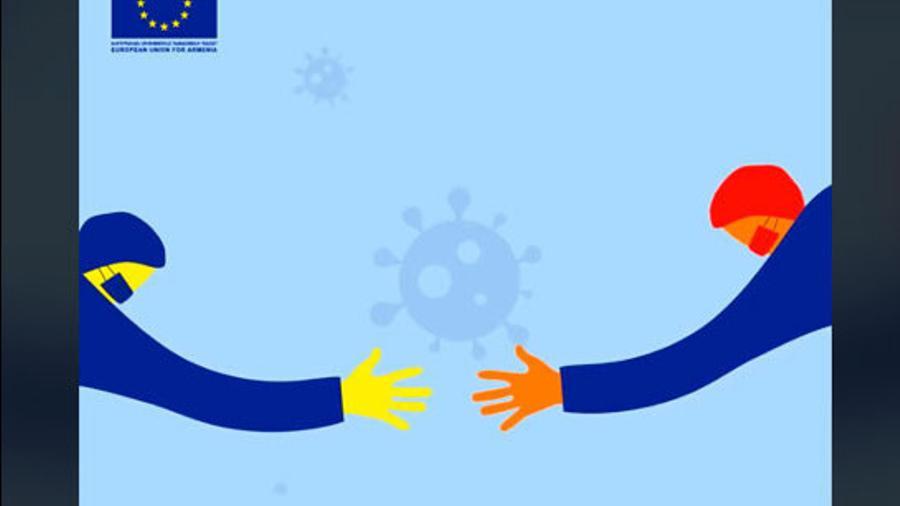 ԵՄ-ն 51 միլիոն եվրո աջակցություն կտրամադրի Հայաստանին՝ կորոնավիրուսային համավարակի դեմ միասին պայքարելու նպատակով  |aysor.am|
