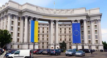 Ուկրաինայի ԱԳՆ-ն արձագանքել է Վրաստանի` Սաակաշվիլիի պատճառով դեսպանին հետ կանչելու ծրագրերին  |shantnews.am|
