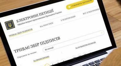 Ուկրաինայի նախագահի կայքում Հայոց ցեղասպանության ճանաչման կոչ անող խնդրագիր է հրապարակվել   |armenpress.am|