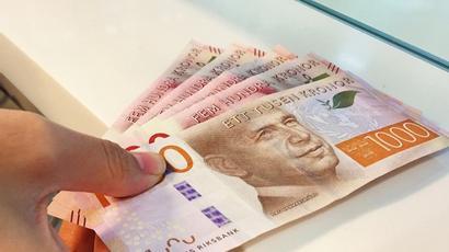 Շվեդիան մտադիր է հրաժարվել կանխիկ դրամի շրջանառությունից՝ ստեղծելով կրոնի թվային համարժեքը․ Bloomberg  tert.am 