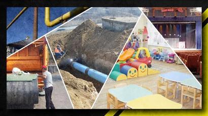 Համայնքների խոշորացման ազդեցությունը համայնքային ծառայությունների հասանելիության և ենթակառուցվածքների զարգացման վրա