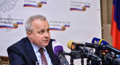 ՌԴ դեսպանն անդրադարձել է Հայաստանի նախագահների հետ հանդիպումներում քննարկված հարցերին     armenpress.am 