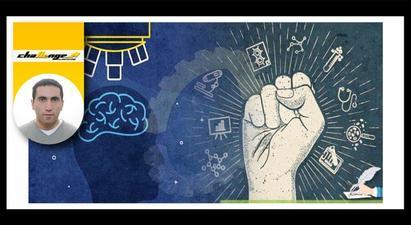 Ինչու (չ)են պետությունները ֆինանսավորում գիտությունը. Հայաստանի դեպքը [Challenge 15.1 | Մուշեղ Ղահրիյան]