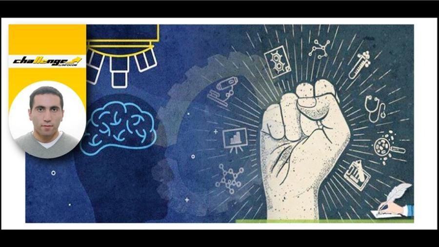 Ինչու (չ)են պետությունները ֆինանսավորում գիտությունը. Հայաստանի դեպքը [Challenge 15.1   Մուշեղ Ղահրիյան]