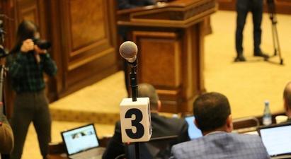 Առաջարկվում է թույլատրել դատավորների բարեվարքության վերաբերյալ ԿԿՀ-ի եզրակացությունները հանրայնացնելը |hetq.am|