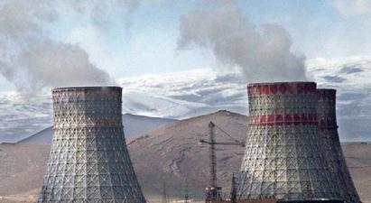 Հայկական ԱԷԿ-ում իրականացվելու են անվտանգության մեծացմանն ուղղված աշխատանքներ