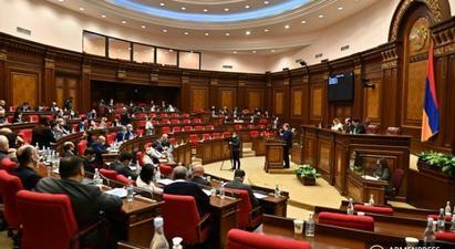 Խորհրդարանն ամբողջությամբ ընդունեց ԲԴԽ-ի լիազորությունների շրջանակն ընդլայնող օրինագիծը   |armenpress.am|