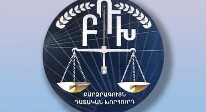 ԲԴԽ-ն դատախազություն է ուղարկել Վարչական դատարանի դատավոր Մհեր Պետրոսյանի դիմումի պատճենը