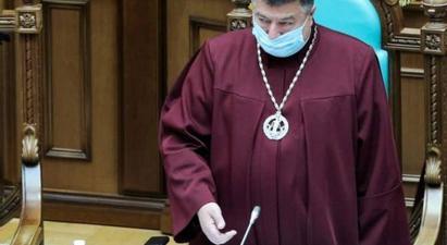Զելենսկին հրամանագրով դադարեցրել է Ուկրաինայի ՍԴ նախագահի պաշտոնավարումը |armenpress.am|