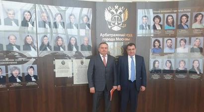 ԲԴԽ նախագահը հանդիպել է Մոսկվայի Արբիտրաժային դատարանի նախագահի հետ