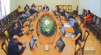 ՀՀ ԱԺ պետական-իրավական հարցերի մշտական հանձնաժողովի նիստ․ ուղիղ