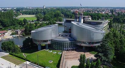 Մեկնարկել է ԵԽ «Աջակցություն ՀՀ կողմից Եվրոպական կոնվենցիայի 6-րդ հոդվածով կայացված վճիռների կատարմանը» ծրագիրը