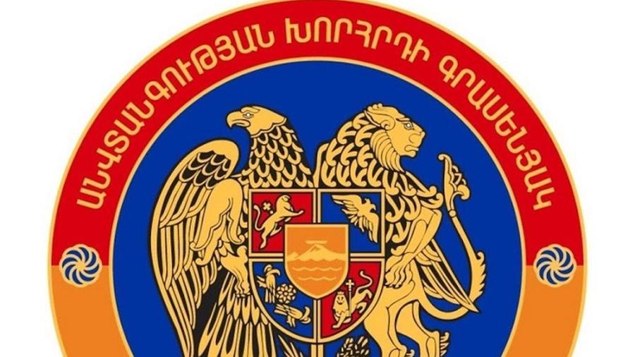 Անվտանգության խորհուրդը Օնիկ Գասպարյանի զեկույցի վերաբերյալ գաղտնազերծված փաստաթղթեր է հրապարակել