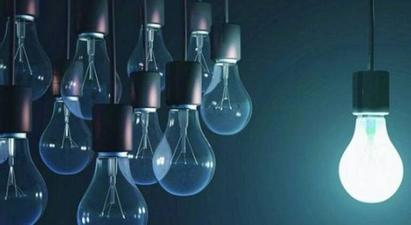 Երևանում ու 7 մարզերում էլեկտրաէներգիայի մինչև 6-ժամյա անջատումներ են սպասվում