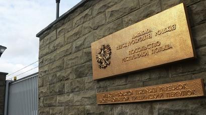 ՌԴ ԱԳՆ-ն Լեհաստանի դեսպանատան 5 աշխատակցի անցանկալի անձ է հայտարարել. նրանք պետք է լքեն երկիրը մինչ մայիսի 16-ը  tert.am 