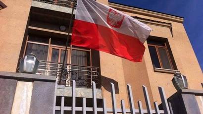 Հայաստանում Լեհաստանի դեսպանությունն իր քաղաքացիներին կոչ է արել խուսափել այցելել Տավուշ, Գեղարքունիք, Վայոց ձոր և Սյունիք    factor.am 