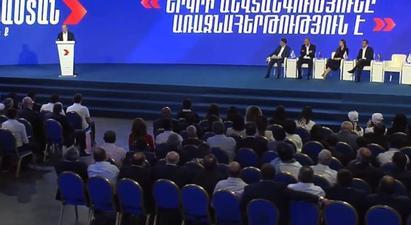 «Հայաստան» դաշինքը ներկայացրեց իր նախընտրական ծրագիրը  armenpress.am 