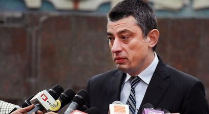 Վրաստանի նախկին վարչապետ Գիորգի Գախարիան նոր կուսակցություն է ստեղծել |1lurer.am|