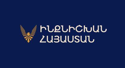 «Ինքնիշխան Հայաստան» կուսակցության համար անընդունելի է «Հայաստանն ընտրում է» հեռուստաբանավեճի ձևաչափը