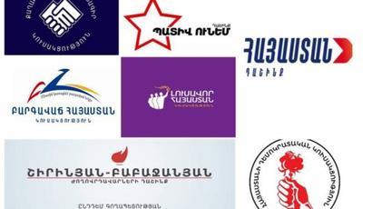 Քարոզարշավ օր 1. Հայտնի է քաղաքական ուժերի այցելությունների ժամանակացույցը |armenpress.am|