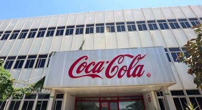 «Կոկա-կոլա» ընկերության անունից մրցանակ խոստացող էջը կեղծ է