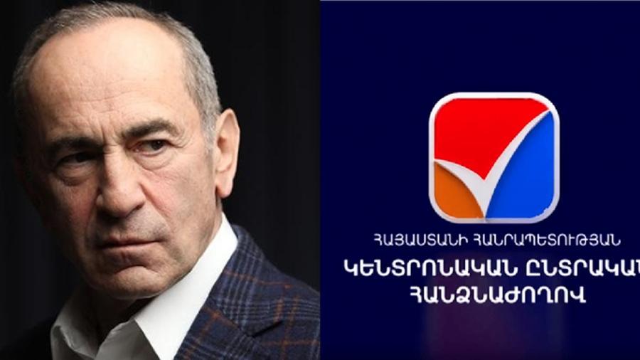 «Կյանք և ազատություն» ու «Հայաստանը կառուցելիս» պաստառները չեն հանվի․ դատարանը բավարարեց Քոչարյանի հայցն ընդդեմ ԿԸՀ-ի որոշման