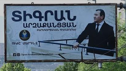 Տիգրան Արզաքանցյանը ԿԸՀ-ի որոշումն անվավեր ճանաչելու պահանջով դիմել է դատարան |hetq.am|