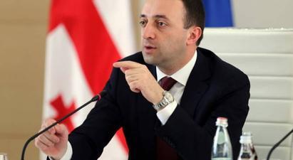 Վրաստանի տնտեսությունը 2021 թվականին կաճի 10 տոկոսով. Ղարիբաշվիլի |armenpress.am|