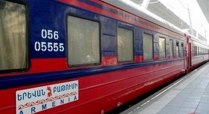 Երևան-Բաթում-Երևան երթուղու արագընթաց գնացքը վերսկսում է աշխատանքը հունիսի 15-ից