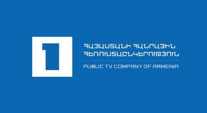 «Հանրայինի նկատմամբ քաղաքական ճնշումների փորձեր են արվում»․ հեռուստաընկերությունը դիմում է ԿԸՀ, ՀՌՀ, ՄԻՊ՝ հրատապ արձագանքի համար