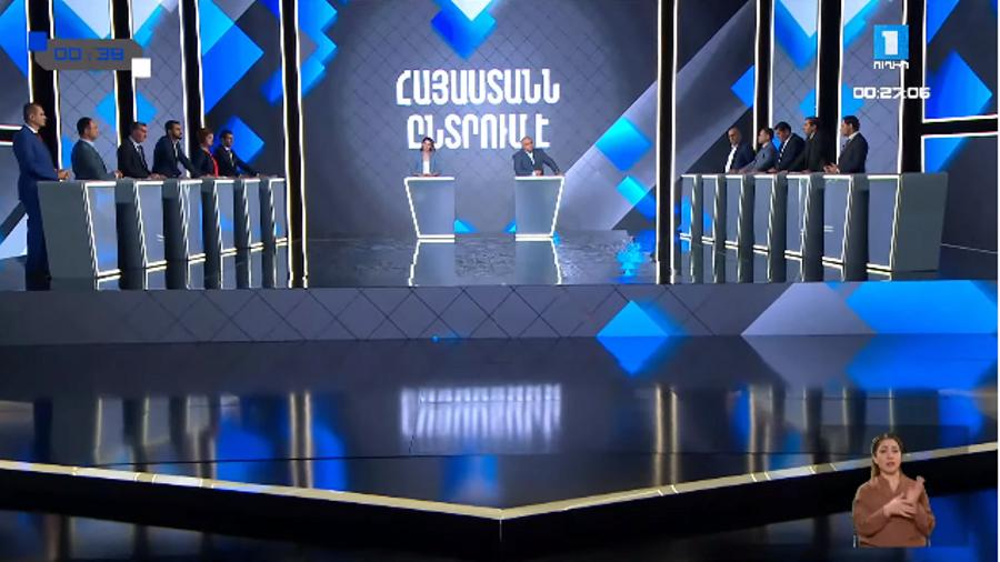 Ռուսաստան, Եվրոպա, ԱՄՆ․ ընտրություններին մասնակցող կուսակցությունների ներկայացուցիչները բանավիճեցին արտաքին քաղաքական հարցերի շուրջ
