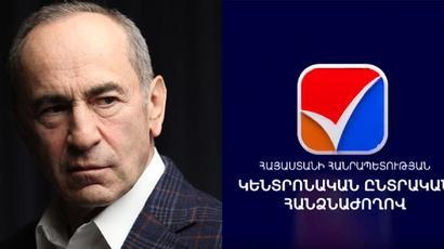 Administrative Court invalidated the CEC decision on Robert Kocharyan