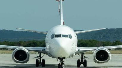 Որոշում է կայացվել կասեցնել Թեհրանում չարտոնված վայրէջք կատարած օդանավ շահագործողի վկայականը․ Քաղավիացիայի կոմիտե