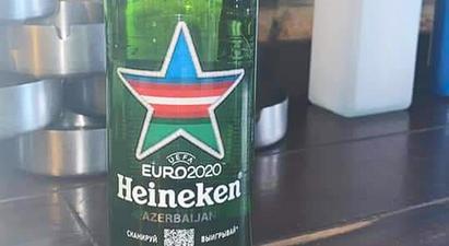 «Հեյնիկեն» գարեջրի ադրբեջանական դրոշով խմբաքանակն արտադրվել է ՌԴ-ում և Հայաստան է ներկրվել ՀՀ օրենսդրությամբ սահմանված պահանջներին լիակատար համապատասխանությամբ. ՍԱՏՄ-ը պարզաբանում է