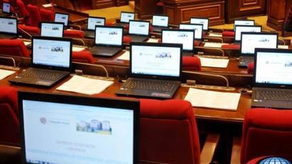 Չորս ժամվա ընթացքում ևս ԱԺ նիստը սկսելու համար բավարար թվով պատգամավորներ չեն գրանցվել |armenpress.am|