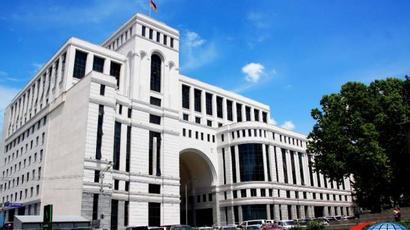 ՀՀ ԱԳՆ-ն խստորեն դատապարտում է Ադրբեջանի և Թուրքիայի նախագահների այցը Շուշի