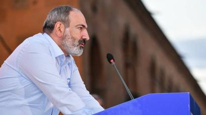 Մրցույթները շահել են քաղաքական ուժերի հետ կապ ունեցող կապալառուներ. Փաշինյանը՝ ասֆալտ չանելու մասին  armenpress.am 