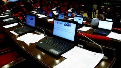 ԱԺ նիստը սկսելու համար քվորում չապահովվեց |armenpress.am|