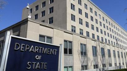 ԱՄՆ դեսպանատունը զգոնության կոչ է անում Երևանում գտնվող ԱՄՆ քաղաքացիներին |a1plus.am|