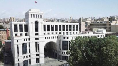 ՀՀ ԱԳՆ մեկնաբանությունը Թուրքիայի և Ադրբեջանի նախագահների ստորագրած հռչակագրի առնչությամբ