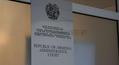 Վարչական դատարանը մերժել է ՔՊ-ի գրանցումը չեղյալ համարելու պահանջով հայցը