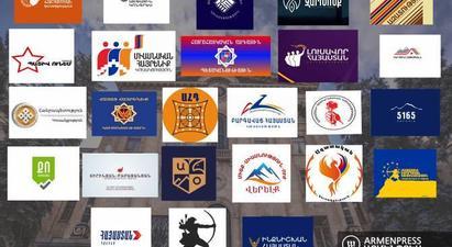 Քարոզարշավ օր 12. քաղաքական ուժերը նախընտրական քարոզարշավի վերջին օրը կշարունակեն հանրահավաքներ իրականացնել |armenpress.am|