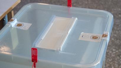 Նոր Գեղի համայնքի 28/31 ընտրատեղամասում 1970 ընտրողներից քվեարկության մասնակցել է 996-ը