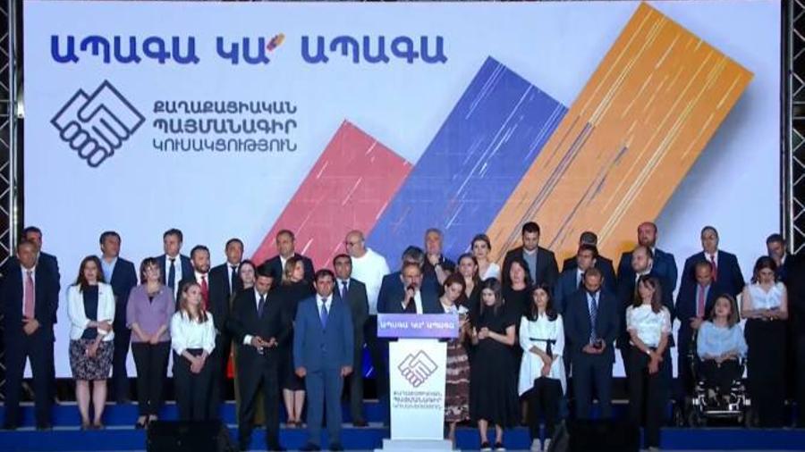 Հույս ունեմ՝ այսօր կարձանագրենք, որ նոյեմբերի 9-ին Հայաստանում սկսված ներքաղաքական ճգնաժամը հաղթահարված է․ Նիկոլ Փաշինյան