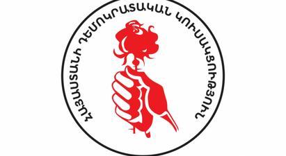 Հայաստանի դեմոկրատական կուսակցությունը չի ճանաչում արտահերթ ընտրությունների արդյունքները