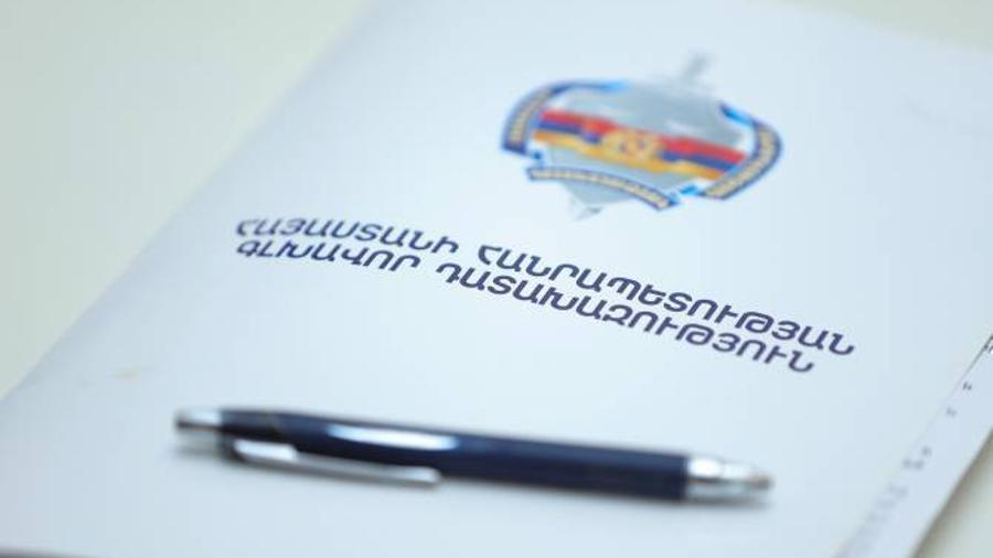 The CEC upheld the motions to prosecute an MP candidate